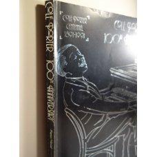 Cole Porter - 100th Anniversary, Piano-Vocal-Chords