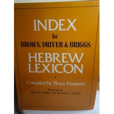Index To Brown, Driver, and Briggs Hebrew Lexicon